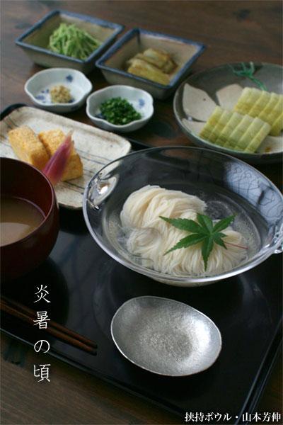 【一汁一菜】冷やし素麺
