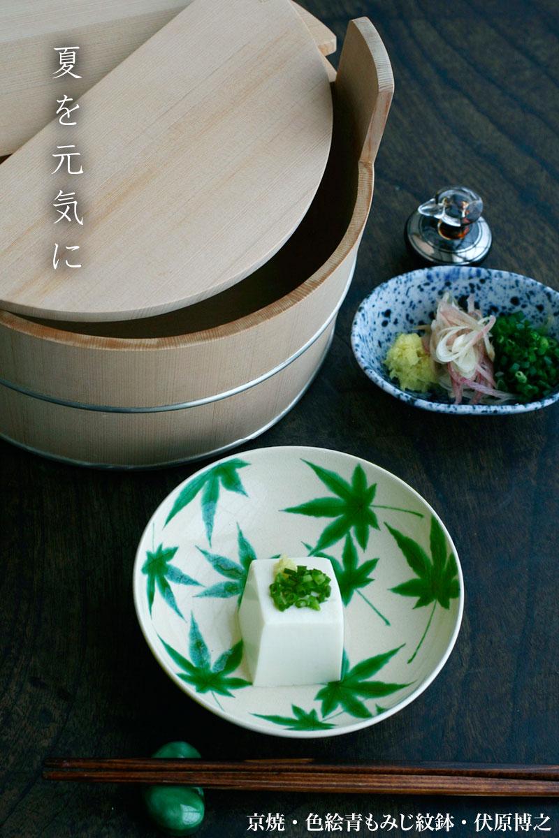 京焼・色絵青もみじ紋鉢