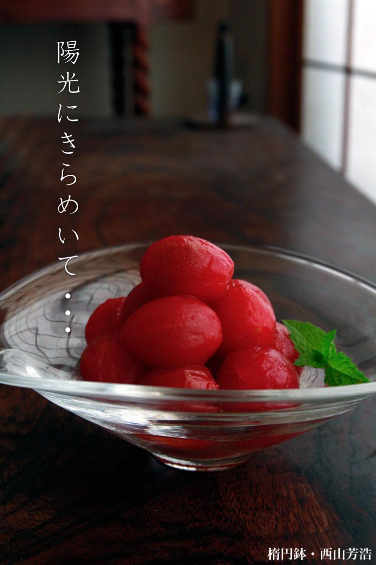 モールグラス・大・楕円鉢・西山芳浩