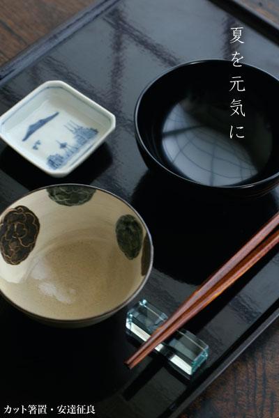 乾山写葵文飯碗