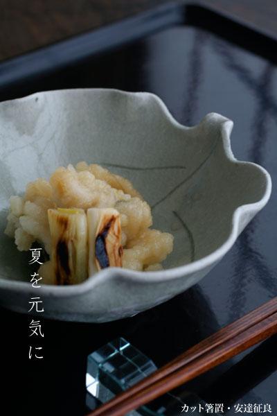 灰釉ビードロ葉形鉢