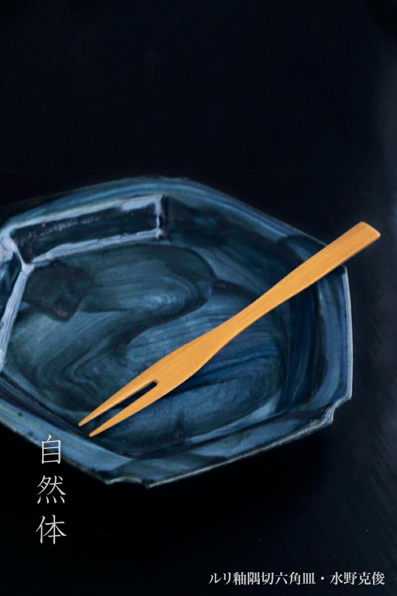 ルリ釉隅切六角皿・水野克俊|和食器の愉しみ・工芸店ようび