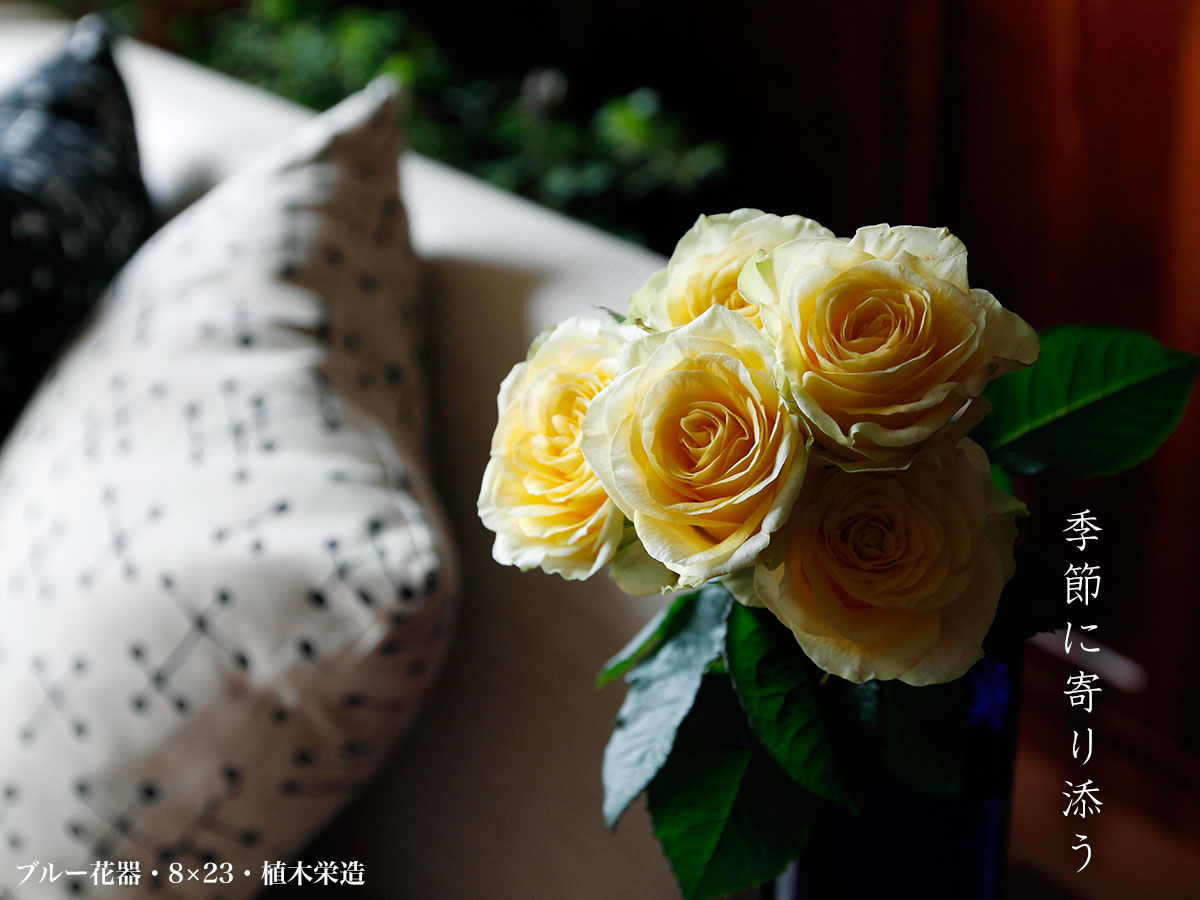 ブルー花器・8×23・植木栄造