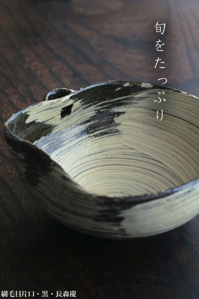 梅急須・大・杉本寿樹