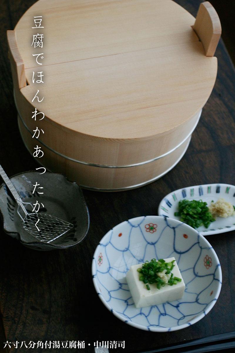色絵染付網花文玉割・大・阪東晃司
