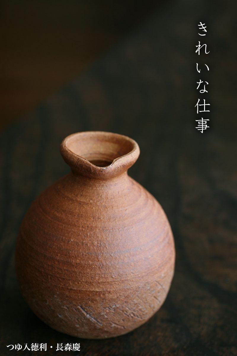 つゆ入徳利・長森慶|和食器の愉しみ・工芸店ようび