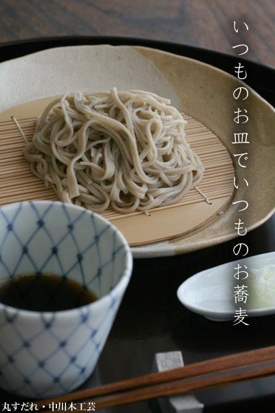 丸すだれ・中川木工芸