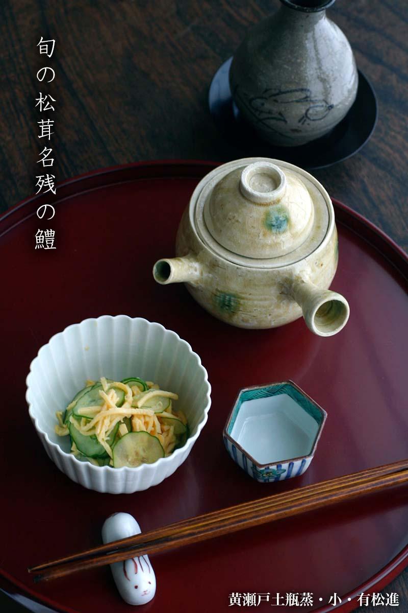 白磁輪花小鉢・碗型・水野克俊土瓶蒸しの器|和食器の愉しみ・工芸店ようび