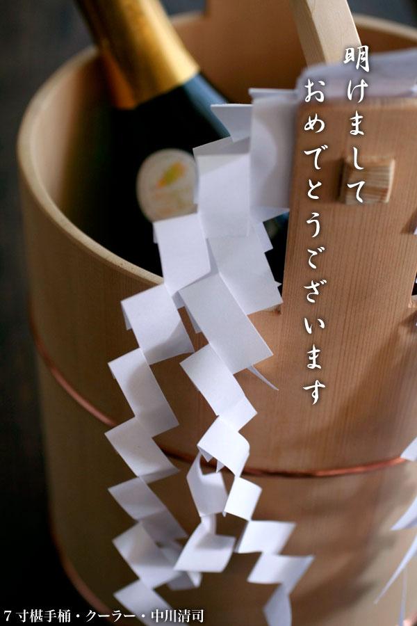 7寸椹手桶・クーラー・中川清司