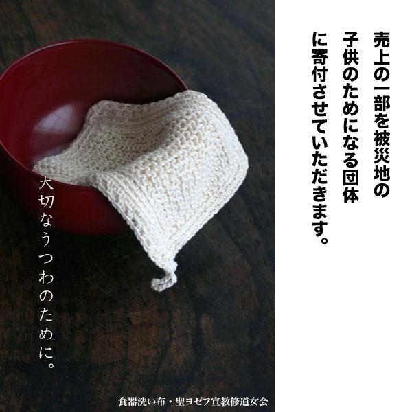 ブルー鉢・大泉恵