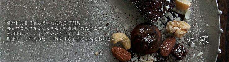 漆器・箔絵:梅箔絵三段重・黒内朱・藤井収&山本哲・#新しい日常・#おうち時間