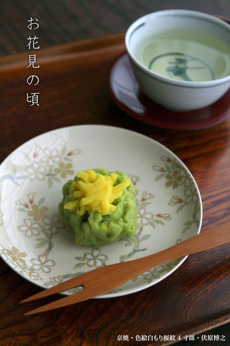 潤霞型椀・尚古堂