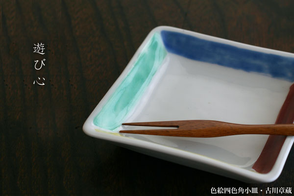 色絵四色角小皿No.2