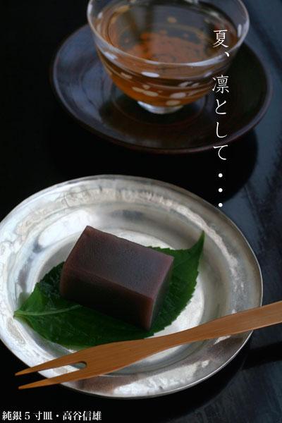 純銀5寸皿・高谷信雄(5枚一組)