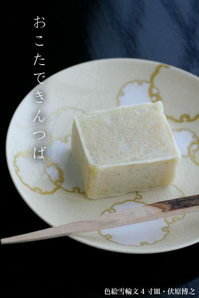 京焼・色絵雪輪文4寸皿