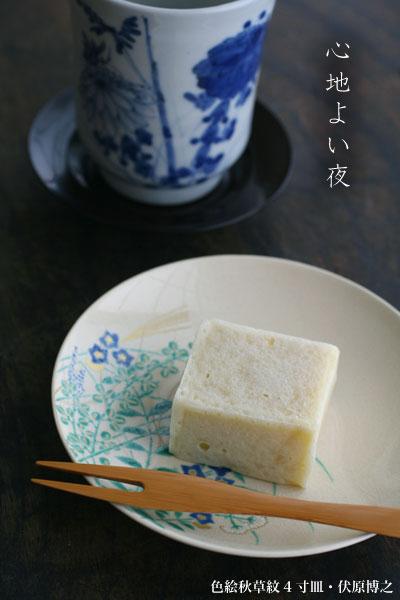 色絵秋草紋4寸皿