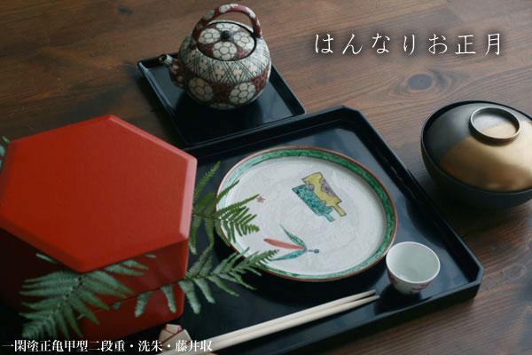 色絵羽子板文皿・正木春蔵・お正月のコーディネイト