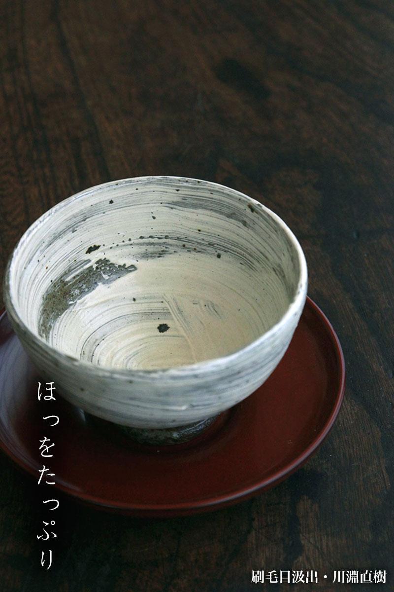 朱だるま型茶托・奥田志郎