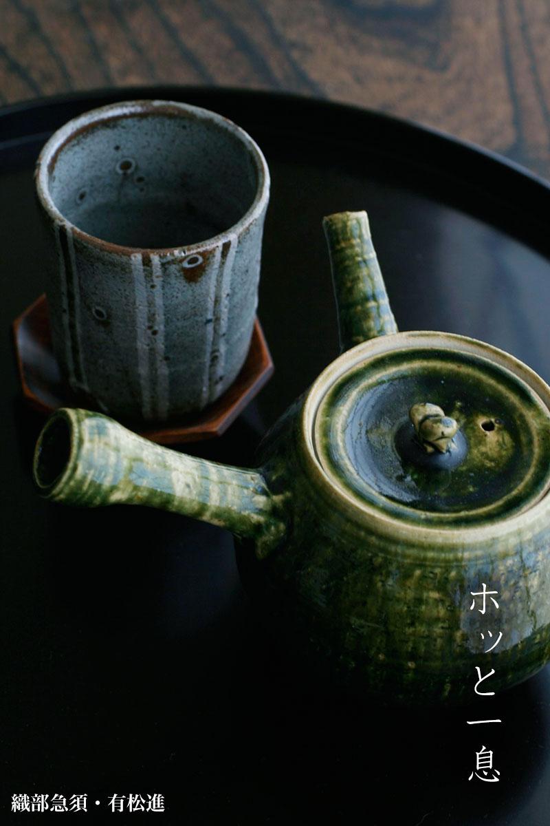 紅裂白麦わら湯呑・長森慶