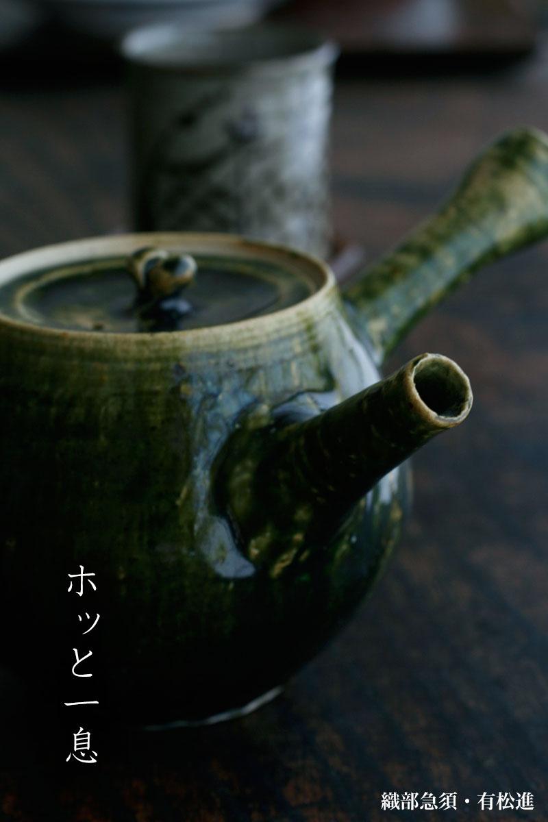重箱・朱内黒三段小重・奥田志郎