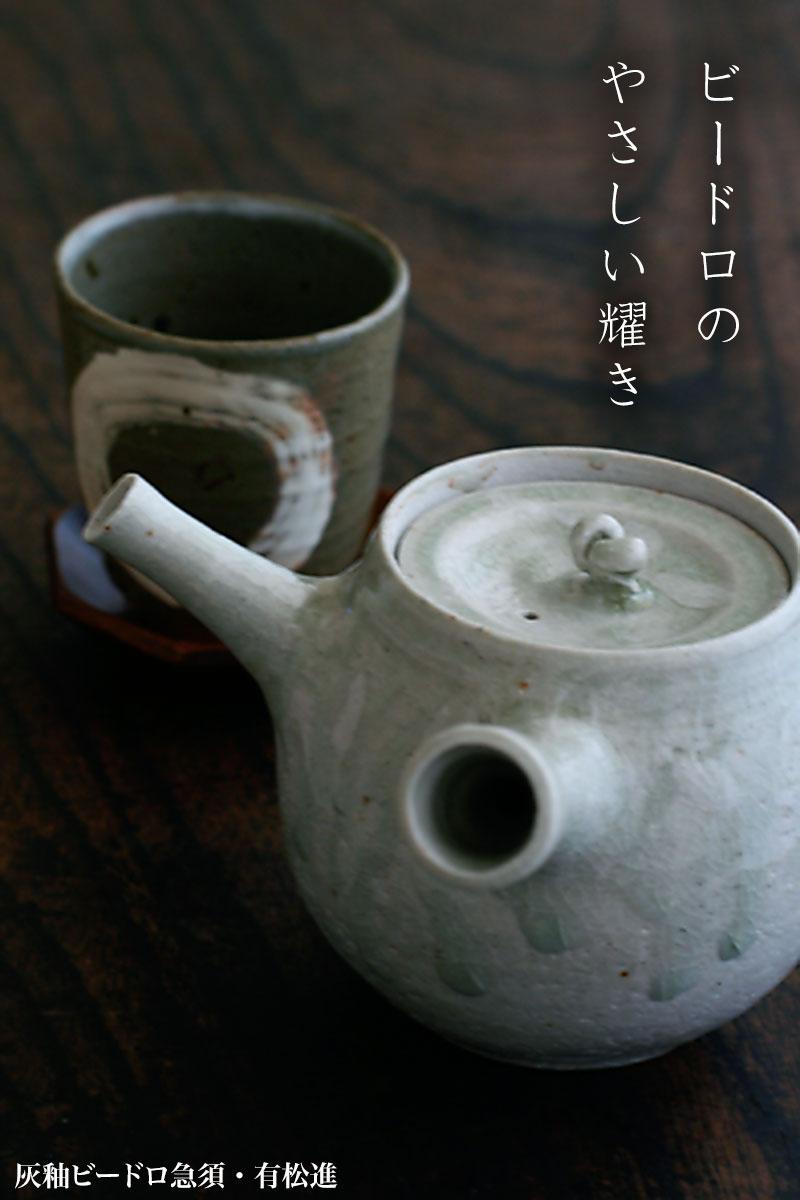 染付線そば猪口・古川章蔵