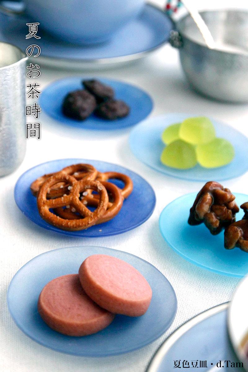 トワエモア ブルー ティー碗皿・大倉陶園|和食器の愉しみ・工芸店ようび
