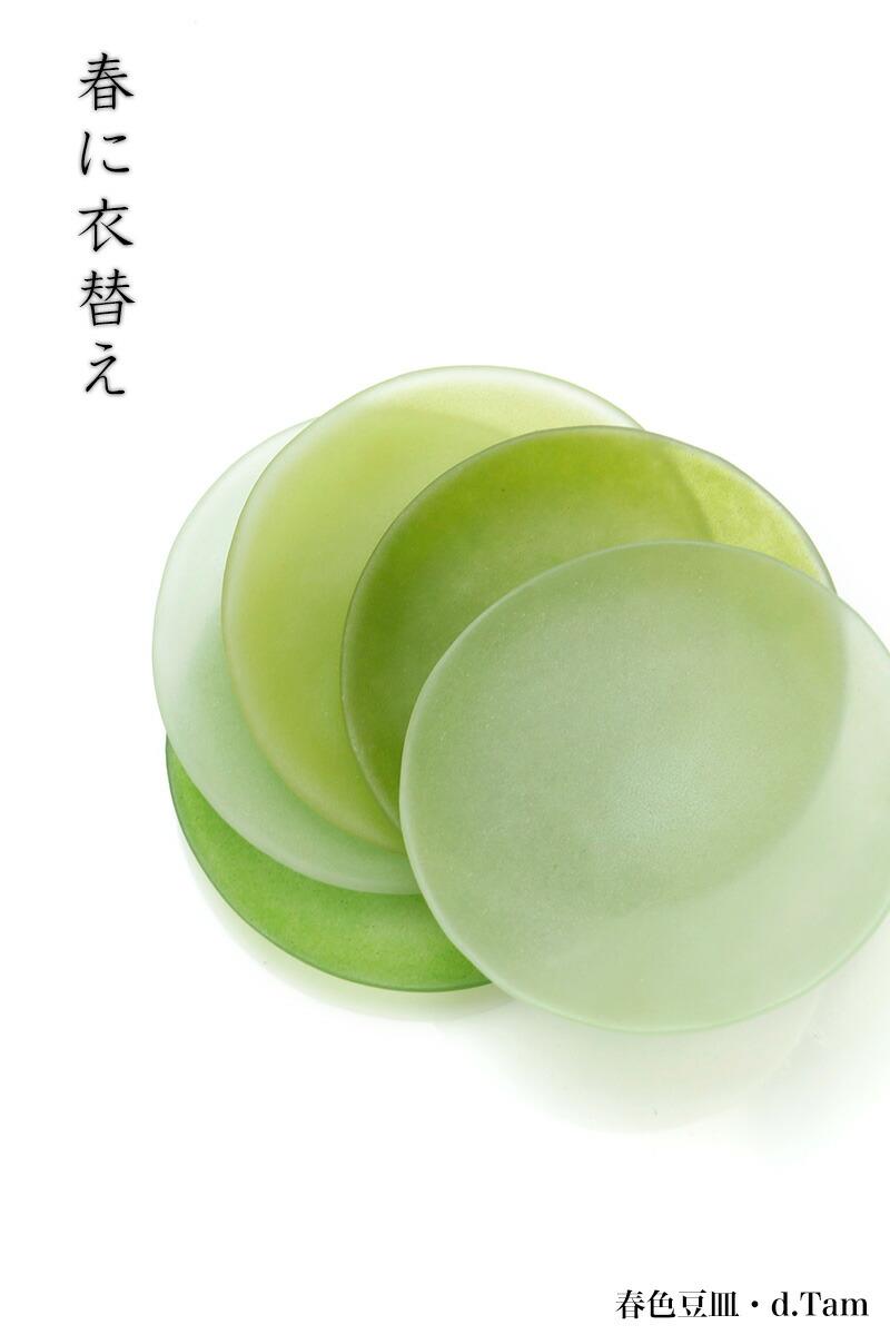 春色豆皿・d.Tam