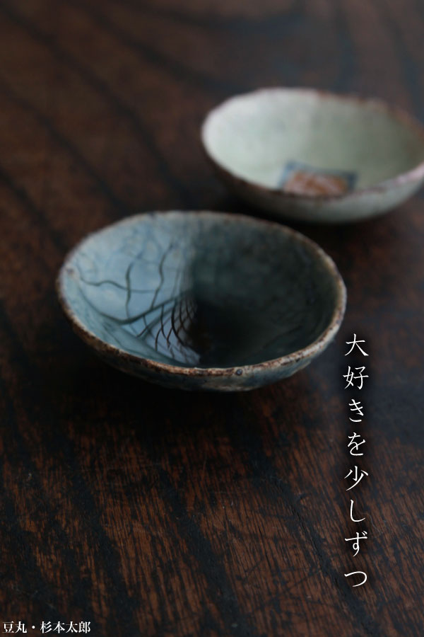豆丸・杉本太郎