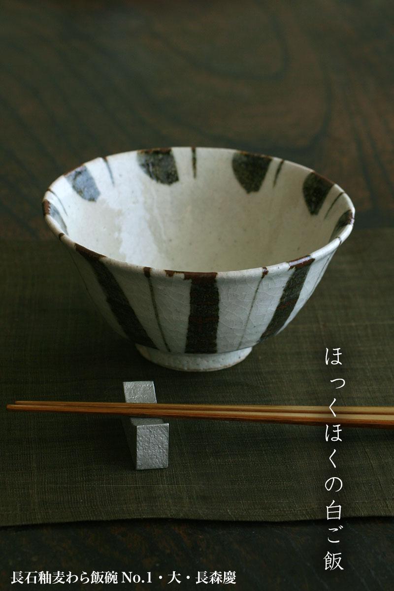 錫箸置・まくら・ゆり工房|和食器の愉しみ・工芸店ようび