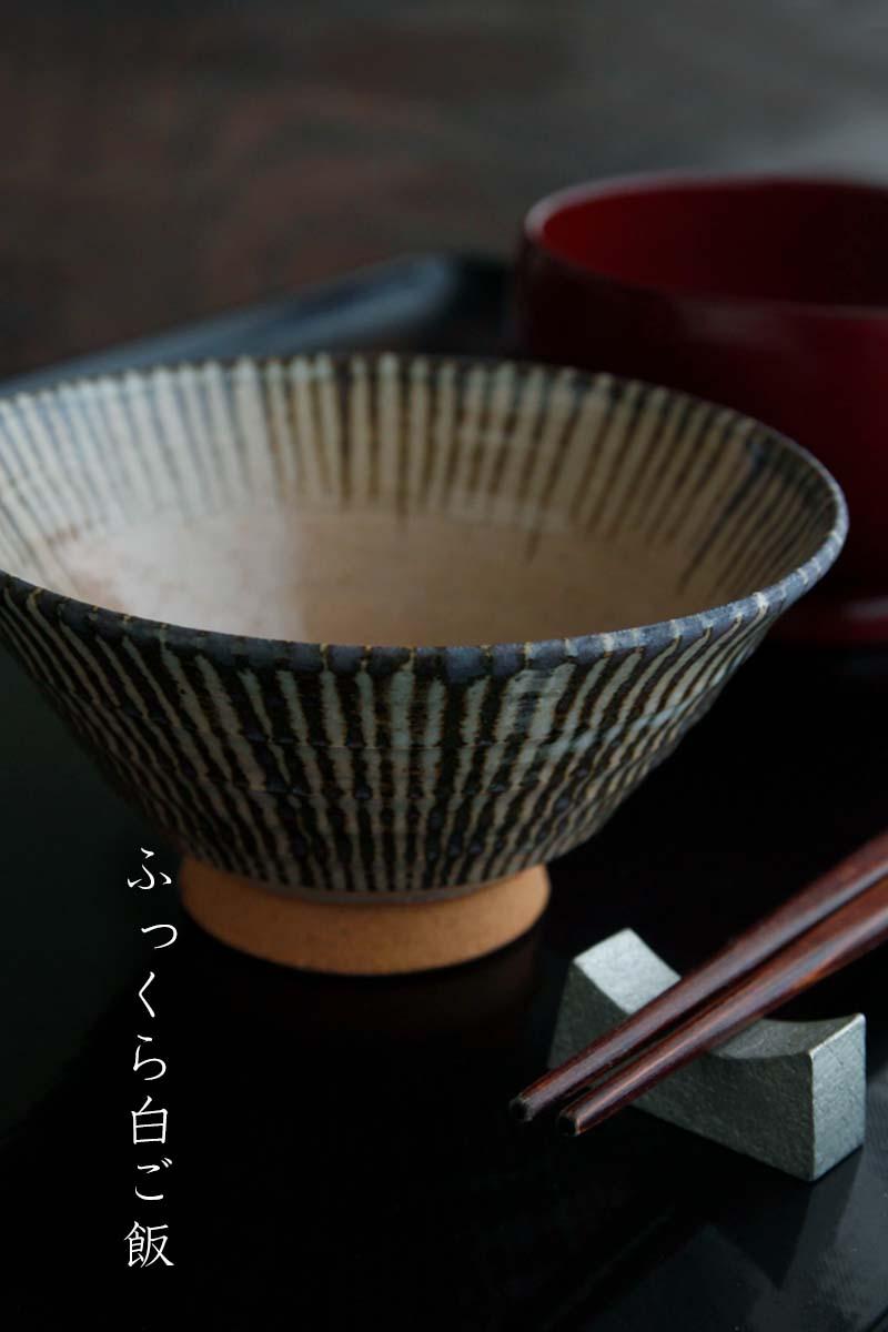 鉄筋麦わら手飯碗・海老ヶ瀬保|和食器の愉しみ・工芸店ようび