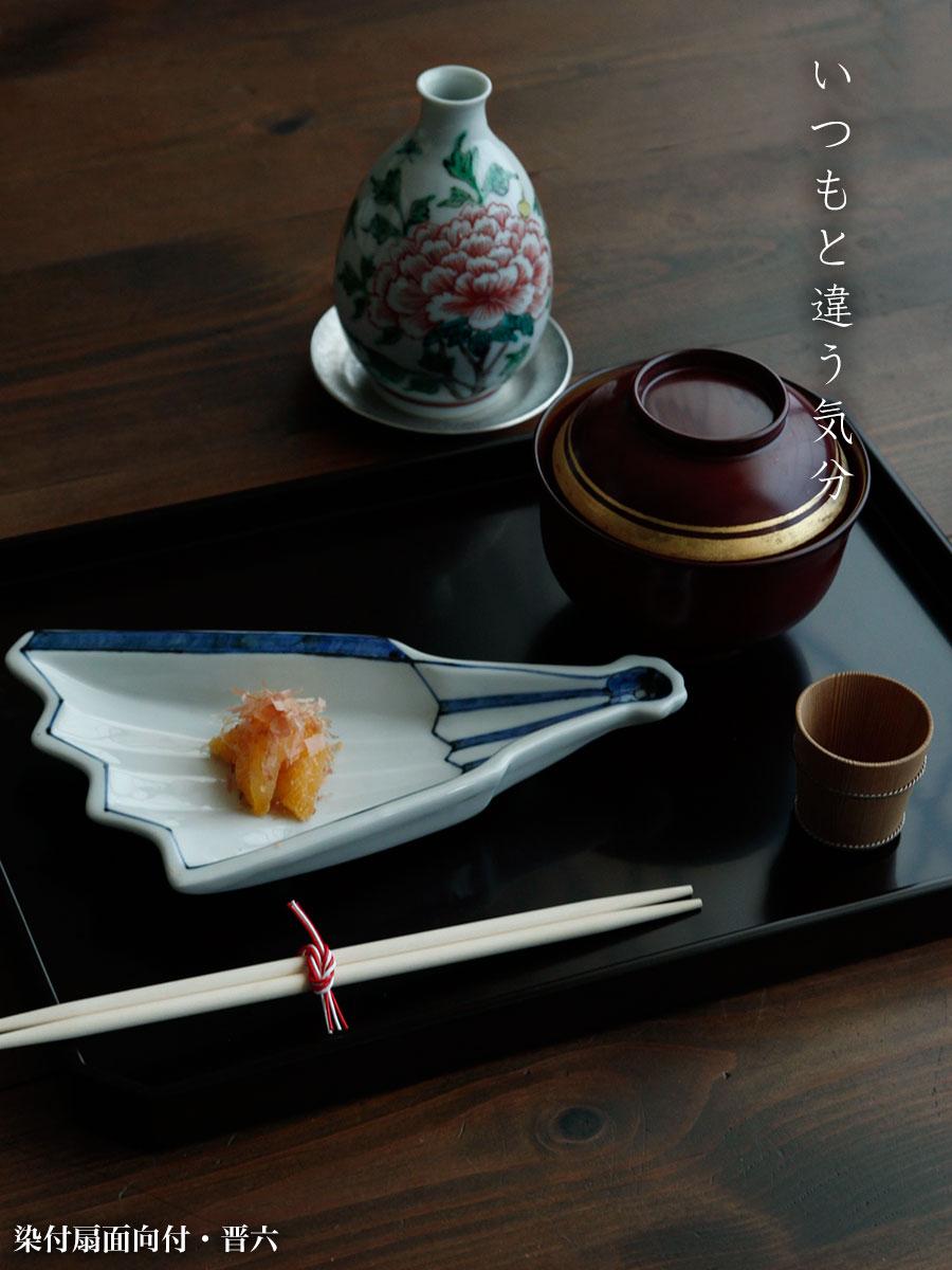 色絵〆飾文皿・須田菁華|お正月のコーディネイト