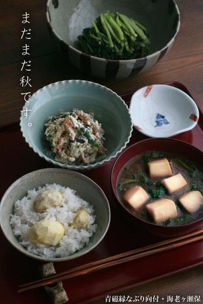 【一汁一菜】はんぺん、菊菜
