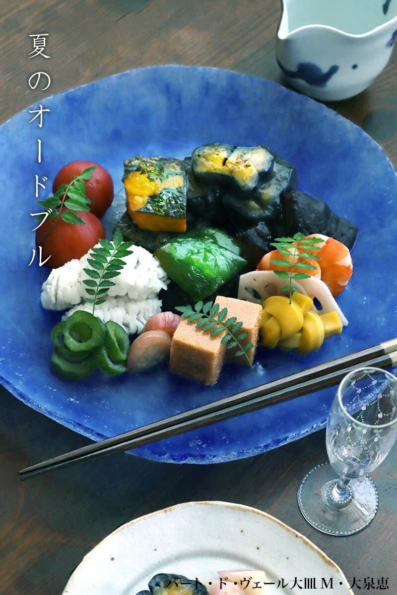 ガラス:パート・ド・ヴェール大皿M・大泉恵:和食器の愉しみ工芸店ようび