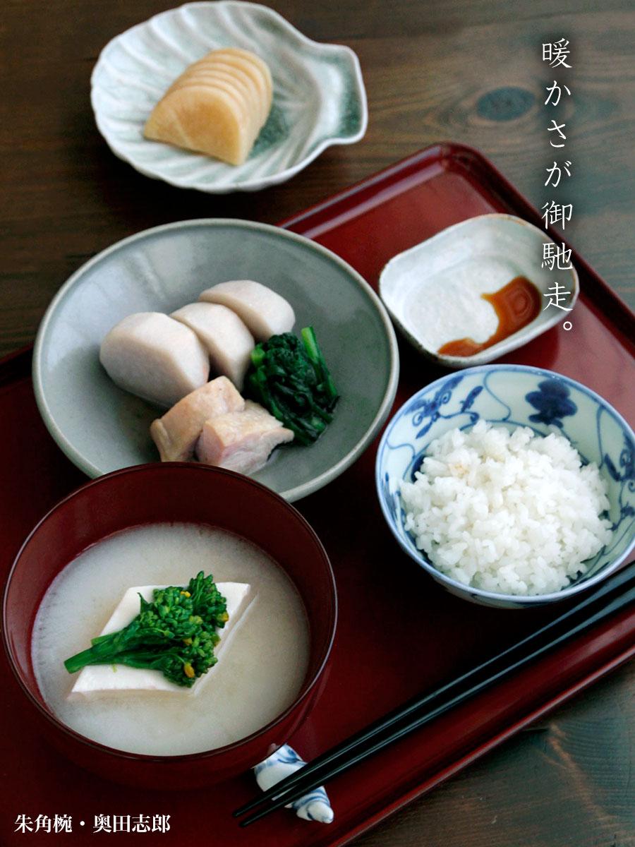 【一汁一菜】豆腐、菜の花