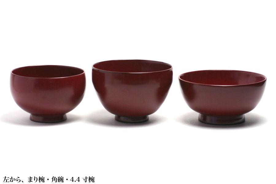 朱角椀・奥田志郎