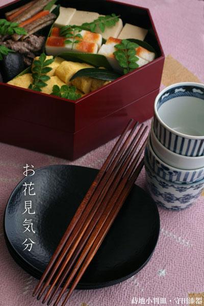 漆器・黒蒔地小判皿