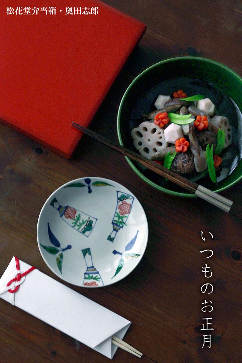 松花堂弁当箱・奥田志郎|和食器の愉しみ・工芸店ようび