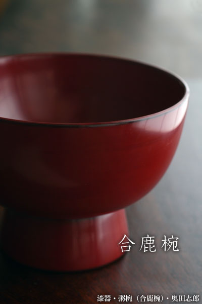 汁椀・お椀|粥椀
