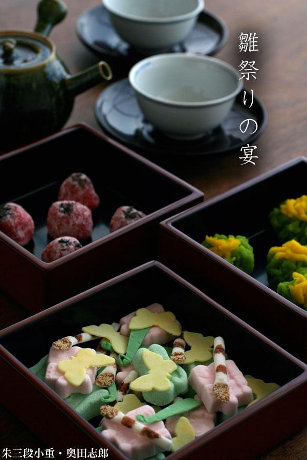 雛祭り|和食器の愉しみ・工芸店ようび