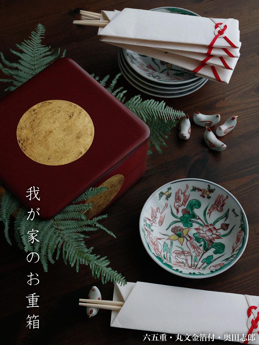 南京赤絵蓮鷺文皿・須田菁華