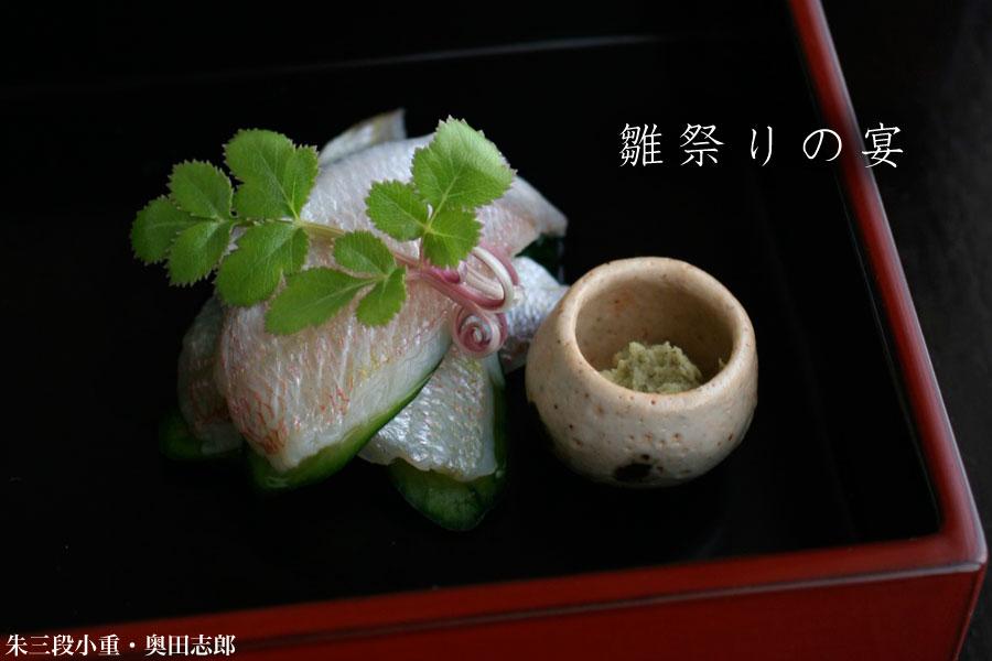 お重箱|和食器の愉しみ・工芸店ようび