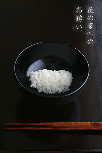 汁椀・お椀|4.3寸椀