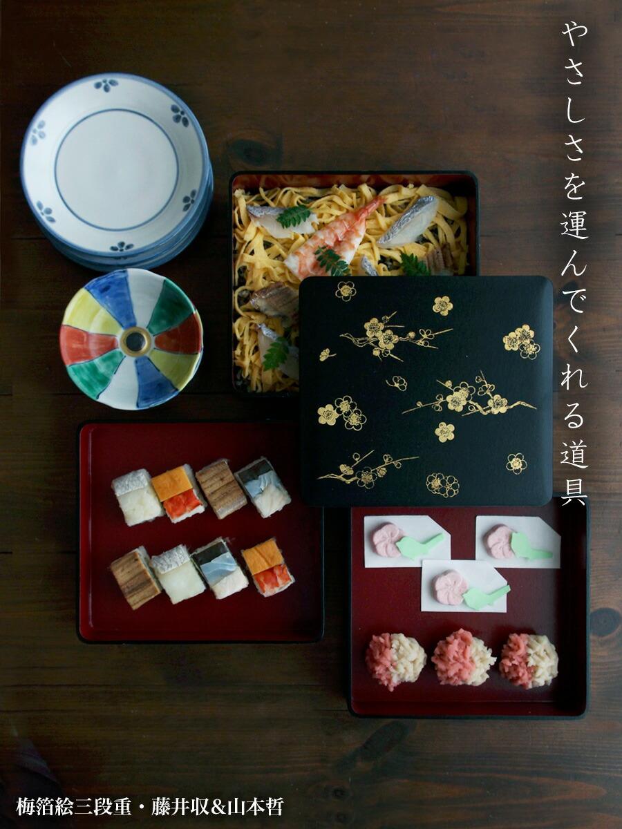 梅箔絵三段重・黒内朱・藤井収&山本哲