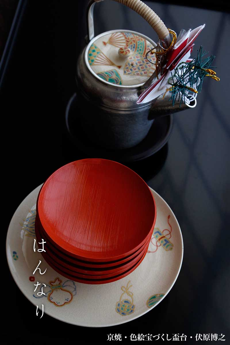 京焼・色絵宝づくし盃台・伏原博之|和食器の愉しみ・工芸店ようび