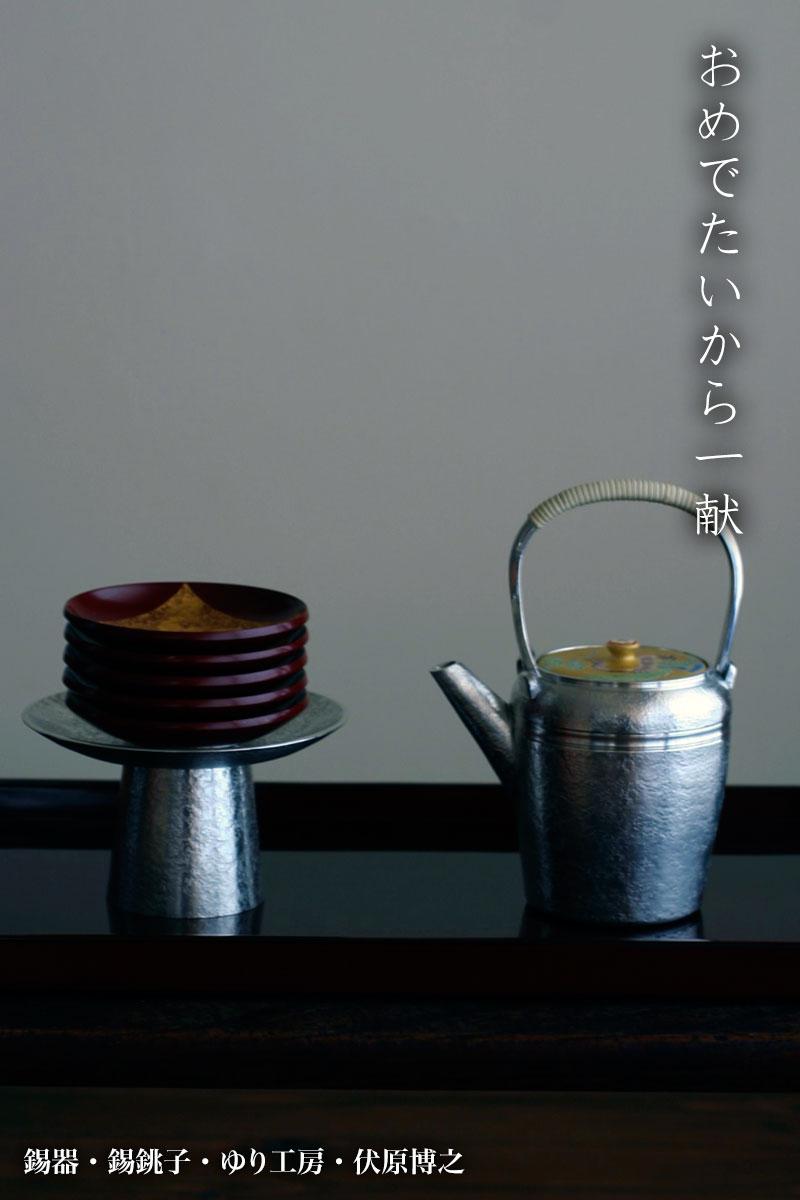平盃・色紙金箔・古代朱・守田漆器