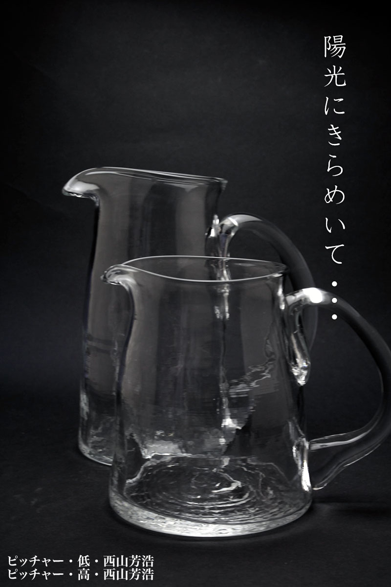 ピッチャー・西山芳浩