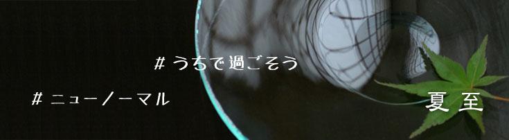 京焼・色絵燕子花紋4寸皿・伏原博之・#新しい日常
