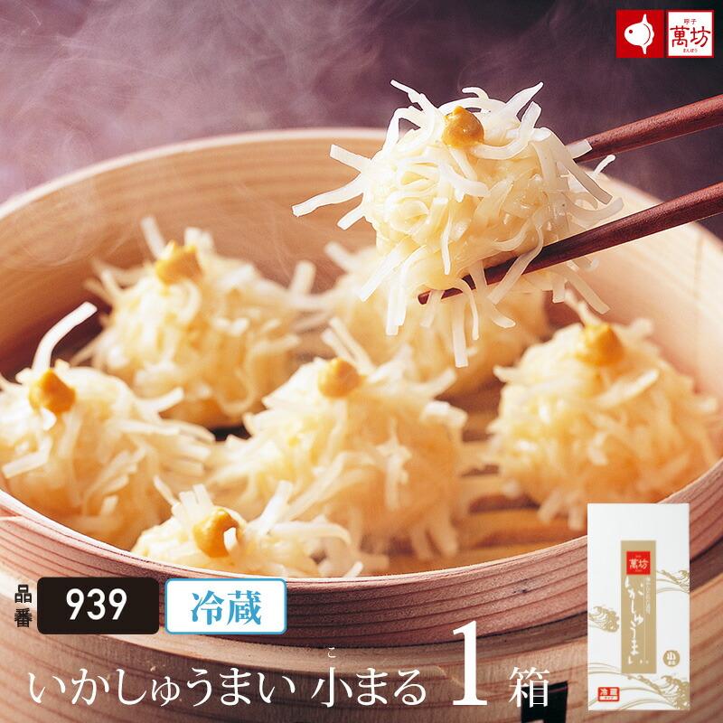 【送料無料】 4品入り海の玉手箱ギフト【太洋】