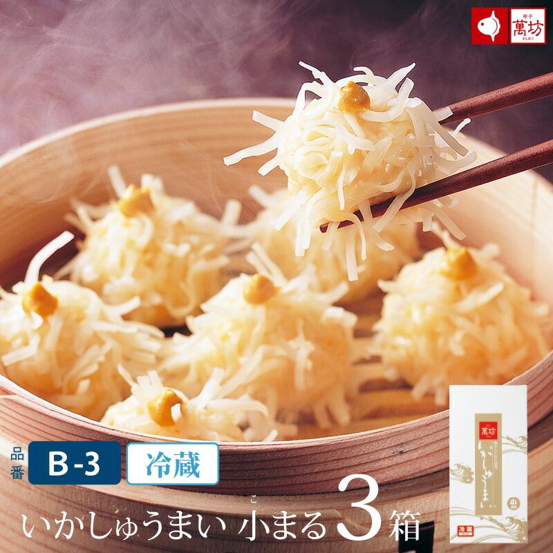 【送料無料】 6品入り 海の玉手箱ギフト【大海】