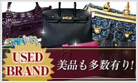 USED BRAND お買得商品満載!:京都のブランドショップ YOCHIKA 下鴨店